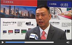 红狮中国深耕垂直行业,蓄势待发